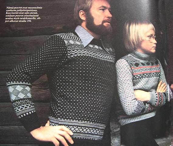 Easy Knit Baby Booties Free Pattern : Neulova lehma :: Knitting Cow :: La vache qui tricote: Finnish needlecraft