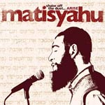 Matisyahu: Shake_Off_The_Dust...Arise