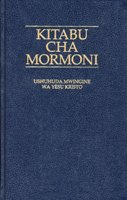 Swahili Book of Mormon