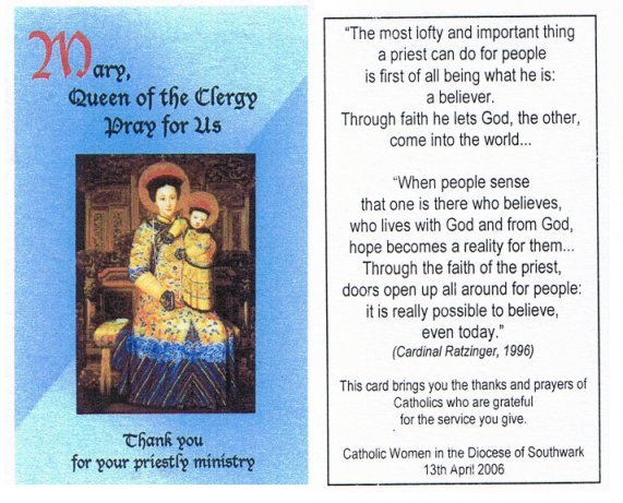 Prayer card for priests