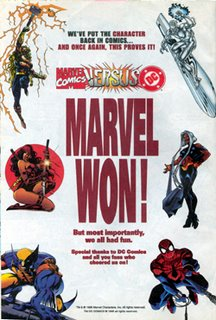 Promotional ad run in Marvel Comics mid-1996; previously posted in the DC/Marvel recap!