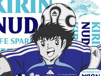 Captain Tsubasa Joins Japanese Soccer Team