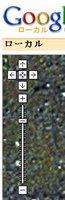 縮尺や中心点を移動するバー