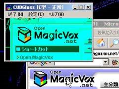 CUDGlass