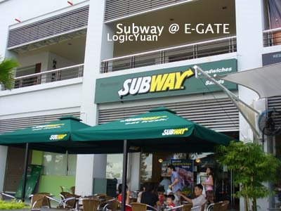 Subway at E-Gate