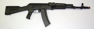ICS AK74 AK 47 Right Side