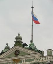 Russian Flag over the Hermitage