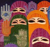 Laila Shawa - Hands of Fatima © (UK) British Museum