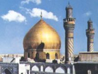 The golden dome of the Samarra Mosque