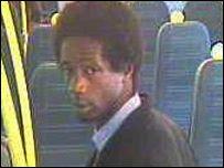 Suspect Phantom Pooer (CCTV clip 2006)