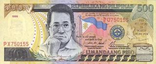 Audrius Tomonis - www.banknotes.com