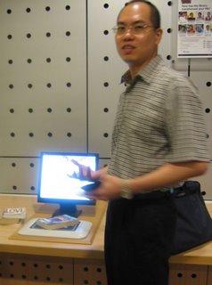 Ivan Chew — Rambling Librarian