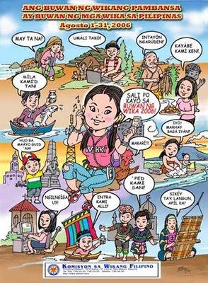 the komisyon sa wikang filipino kwf national language commission has a