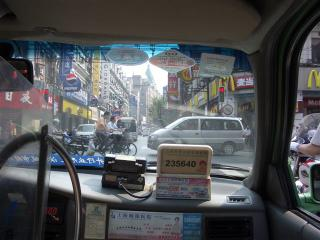 Taxi view
