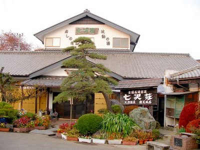 Entrance of 七沢荘