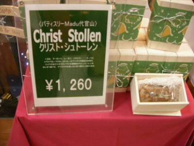 Christstollen in Japan.