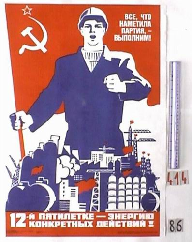 a history of communist rule in russia It saw the world's first communist government and it led to a wave of  the  russian empire was an autocracy, where effectively the tsar's will was the law   was amazed to hear of the first communist government in history.