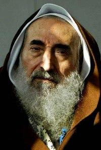 cheikh Yassine