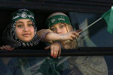 les enfants du Hamas