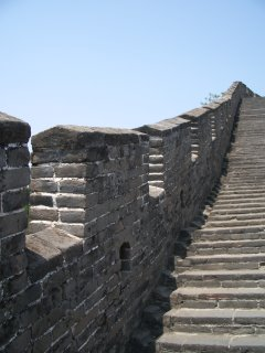 Some guy tried to tell me that they used sticky rice instead of mortar in the construction of the Wall. Make of this what you will.