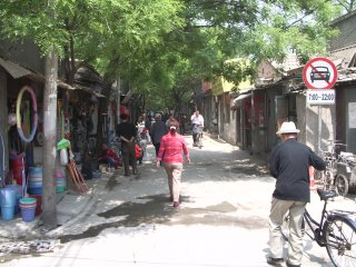 Hutong (alleyway) near the Red Lantern Hostel, Jishuitan district, Beijing