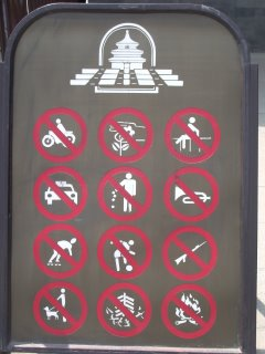 Um, so what can you do? Note trumpets are banned in this park - shame, Beijing, shame.