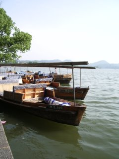The Venice of the East, otehrwise known as Paradise on Earth, West Lake, Hangzhou