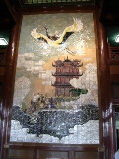 Golden Crane Mural, Wuhan