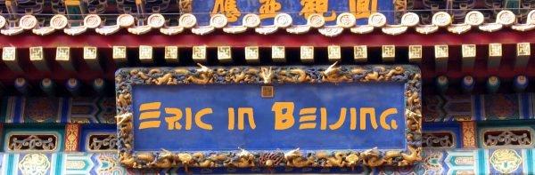 Eric in Beijing