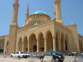 Mosquée Mohamad Al Amine