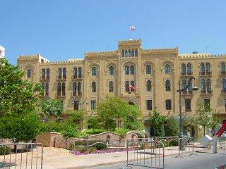 Municipalité de Beyrouth