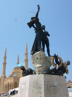 Place des Martyrs à Beyrouth