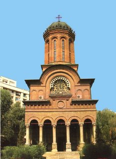 Manastirea Antim, Averea Mitropolitului fara mormant din Bucuresti
