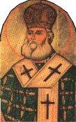 Mitropolitul Antim Ivireanul