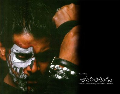 aparichitudu telugu movie download link