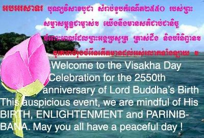 Cambodian Visions & Paradigm Shifts: Visakha Day: three ...