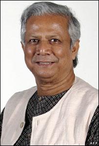 Nobel Prize 2006