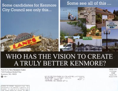 Save Kenmore Lanes!* (*This election has absolutely nothing to do with bowling.)