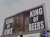 Jesus - King of Jews