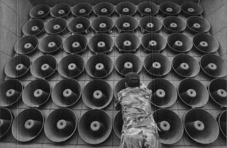 Wall of Sound image