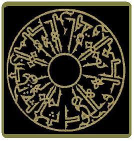 Emblema Sufi...el Aleph... el alfa y el Omega, el principio y el fin...