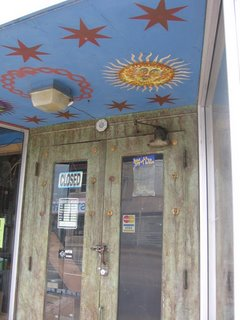 Commercial doorway on Madison Avenue, Memphis