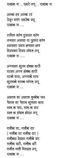 My Blog: ती-- Sandip Khare - vaibhawiblogspotcom