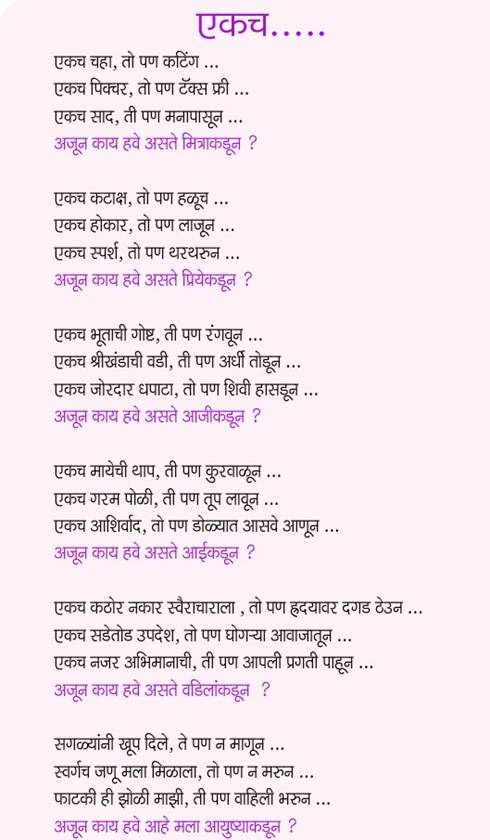 Ahimsa essay in hindi
