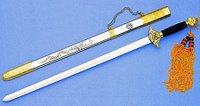 la espada recta (Jian)