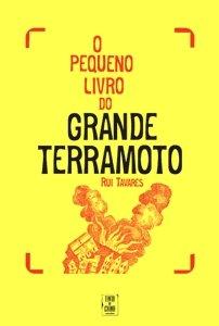 O Pequeno Livro do Grande Terramoto, de Rui Tavares