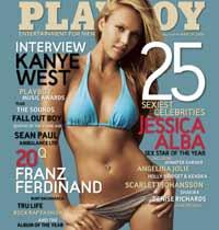 Jessica alba desnuda falsa