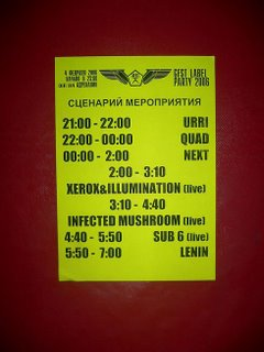 GFST Party - Line-up