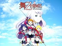 ® 2006 Animeasia
