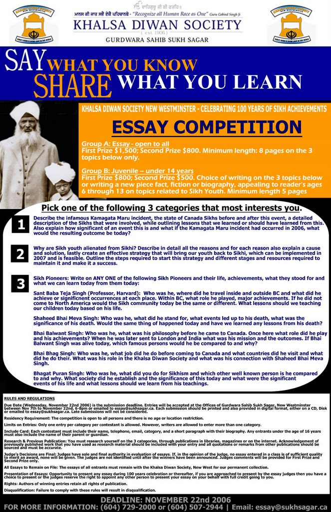 canadian anesthesia society essay competition We provide excellent essay writing service 24/7 enjoy proficient essay writing and custom writing services provided by professional academic writers.